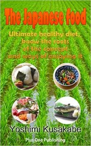 『The Japanese food I would like to know more about: Ultimate healthy diet, know the roots of the concept and ways of enjoying it (English Edition)』